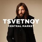 Гид по Tsvetnoy Central Market