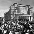«Москва» возвращается в Москву