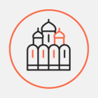 У Исаакиевского собора задержали «изгонявшего бесов» мужчину