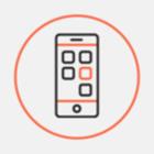 «Яндекс» запустил приложение для прогулок по российским городам