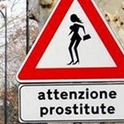 """""""Внимание проститутки"""""""