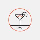 В  «Голицын Лофте» заработал коктейльный бар «Занавес»