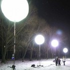 В лесопарках Москвы устанавливают фонари на солнечных батареях