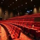В центре Москвы открылся IMAX