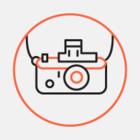 В Москве пройдет выставка фотографий Дениса Пила
