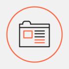 «Интерфакс» обновил сайт