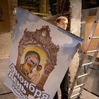 В «Этажах» демонтировали часть выставки протестного стрит-арта из-за цензуры
