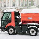 В каждом районе Петербурга установят по снегоплавильной машине