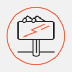 На 16 мостах МЦК установят светодиодную подсветку