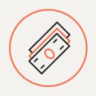 Курс доллара впервые поднялся выше отметки в 45 рублей