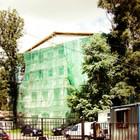 В зоне риска: Палаты Гурьевых в Потаповском переулке