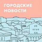 Saint-P выпустили коллекцию кепок ко Дню города