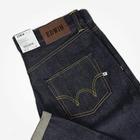 Лучше меньше (Петербург): Где покупать джинсы Edwin