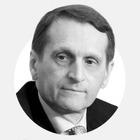Сергей Нарышкин — о «взбесившемся принтере»