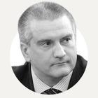 Сергей Аксёнов о гей-акциях в Крыму