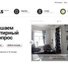Блог о недвижимости The Locals стал полноценным сервисом по поиску квартиры