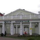 В Москве закрылся театр «Эрмитаж»