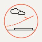 «Аэрофлот» отключает Tez Tour от системы бронирования авиабилетов (обновлено)
