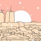 Утро в городе: 25 декабря