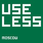 Первая печатная схема веломаршрутов Москвы
