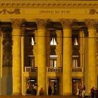 Дворец на Яузе выставили на аукцион