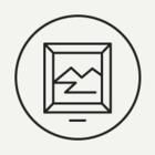 Музей Бродского откроется в Петербурге в мае 2015 года