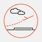 «Победа» начнет сажать самолеты из-за курящих на борту пассажиров
