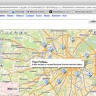 На «Яндексе» появилась карта салютов