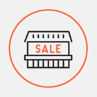 В России появится немецкая сеть магазинов фиксированных цен Euroshop