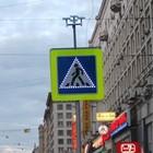 В Москве установили пробные дорожные знаки с подсветкой