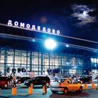 Столичные аэропорты вошли в обычный режим работы