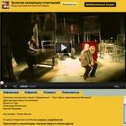 Лучшие спектакли московских театров будут выкладывать на YouTube