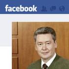 Появилась фальшивая страница Собянина в Facebook