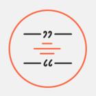 Автор логотипа парка «Зарядье» — о разработке фирменного стиля Лебедевым