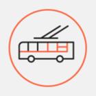 Московский планетарий хочет запустить «космический» троллейбус по Садовому кольцу