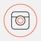 Собянин завёл личный аккаунт в Instagram