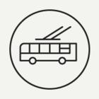В парке «Горэлектротранса» появился троллейбус с кронштейном для велосипедов