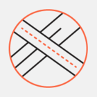 На «Яндекс.Картах» в Москве отметили несуществующий перекресток