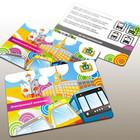 Единый проездной билет появится в 2011 году