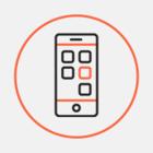 Приложение для оплаты парковки изъяли из AppStore