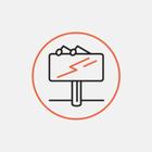 ВГТРК запретил последнюю серию блога Михалкова «по этическим соображениям»
