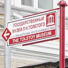 Билеты в музей для иностранцев будут стоить как для россиян