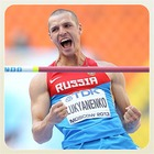 Чемпионат мира по легкой атлетике в Москве в снимках Instagram