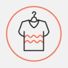 Петербургская марка одежды «Уста к устам» открывает магазин в Москве