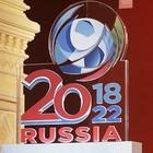 Стадионы Москвы отремонтируют к ЧМ-2018