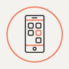 Новый iPhone оснастят датчиком давления на экран