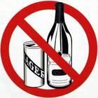 Сократятся часы продажи крепкого алкоголя в Москве