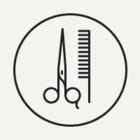 На Невском открывается мужская парикмахерская «Усачи»