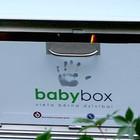 В Петербурге установят бэби-бокс для оставленных младенцев