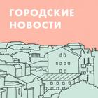 С крыш на Невском убирают логотипы